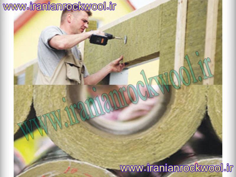 فروش عایق پشم سنگ روکار