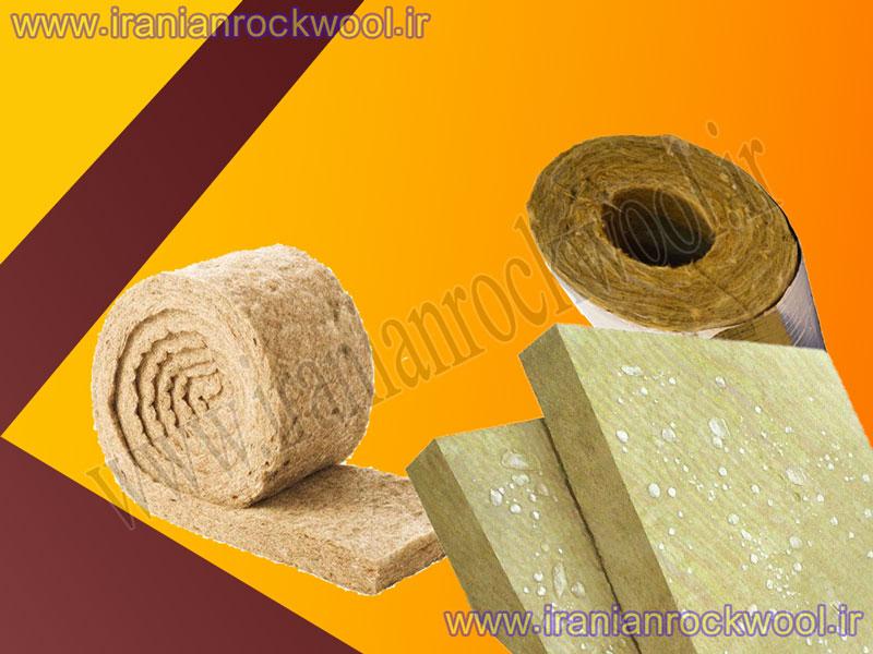 قیمت انواع پشم سنگ در بازار