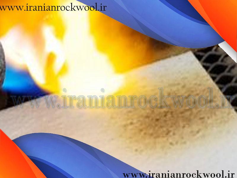فروش اینترنتی عایق صوتی و حرارتی پشم سنگ