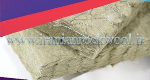 فروش انواع پشم سنگ پتویی