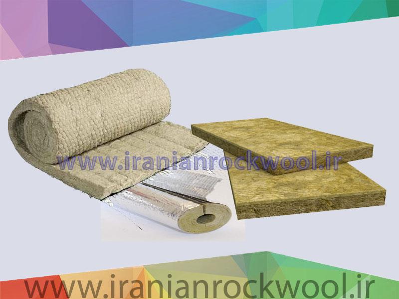 فروش انواع پشم سنگ