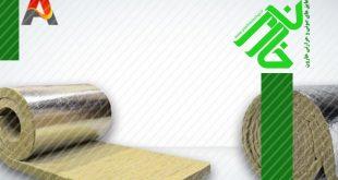 فروش پشم سنگ لحافی