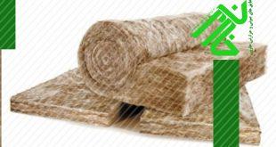 خرید انواع پشم سنگ پتویی